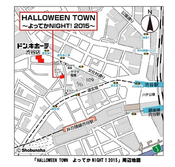 halloweentown-web.jpg